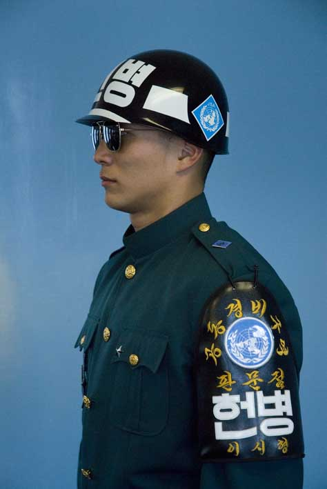 The North Korean side of the DMZ