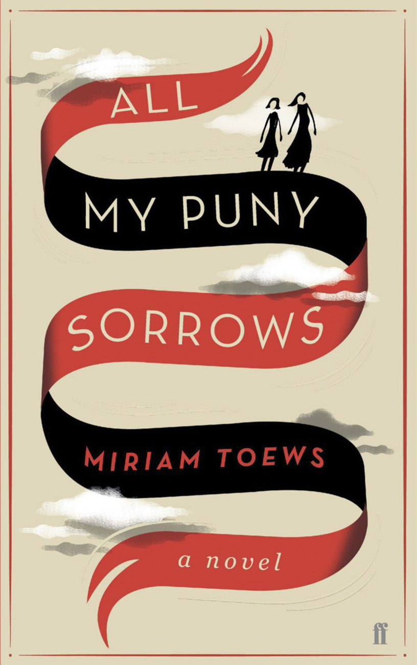 My Puny Sorrows review